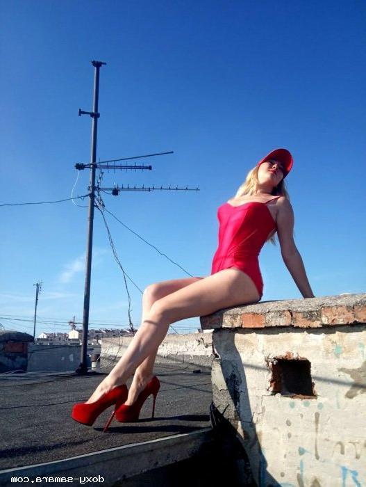 Проститутка Ариадна, 38 лет, метро Аннино