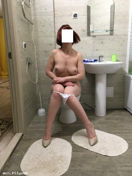 Проститутка Лиза, 32 года, метро Алтуфьево