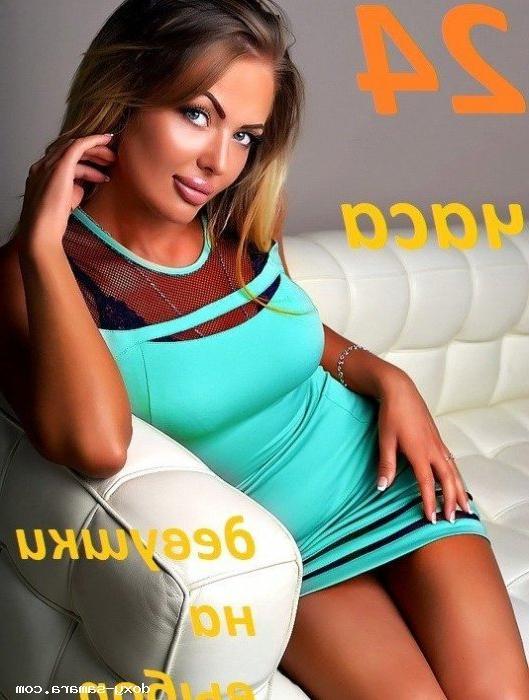 Проститутка Варвара , 29 лет, метро Шаболовская